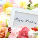結婚祝いのプレゼントは特別感&実用性が大事!厳選17品