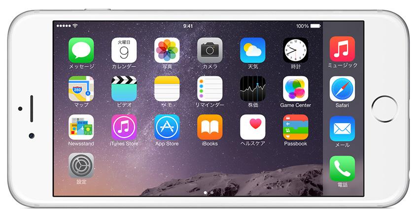 Apple---iPhone-6---ディスプレイ