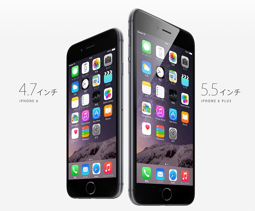 Apple---iPhone-6