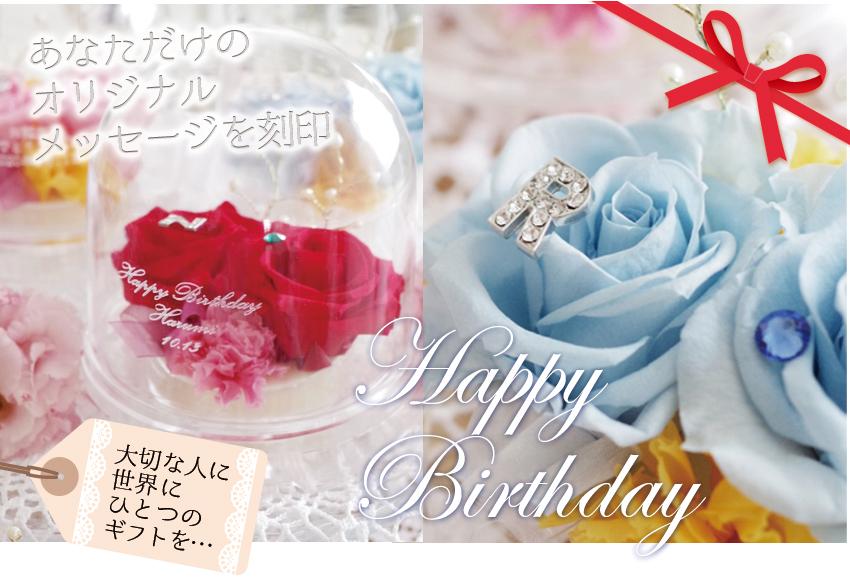 birthday2016_01