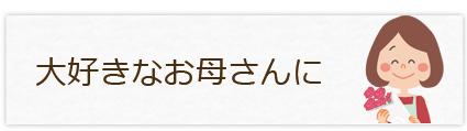 birthday2016_05_b