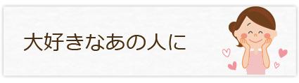 birthday2016_06_b