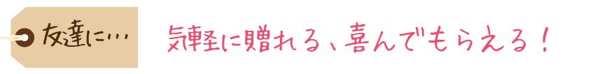 birthday2016_08_b