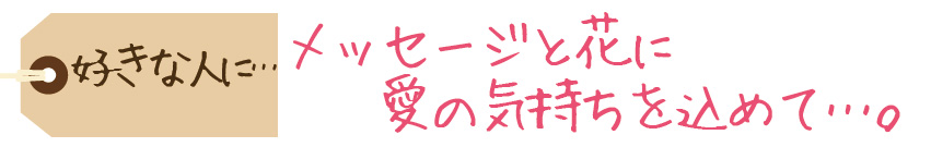 birthday2016_12_02