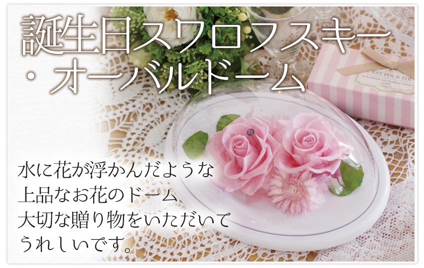birthday2016_15_b