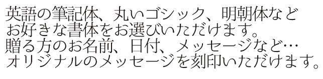 birthday2016_19