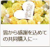 birthday2016_07_b