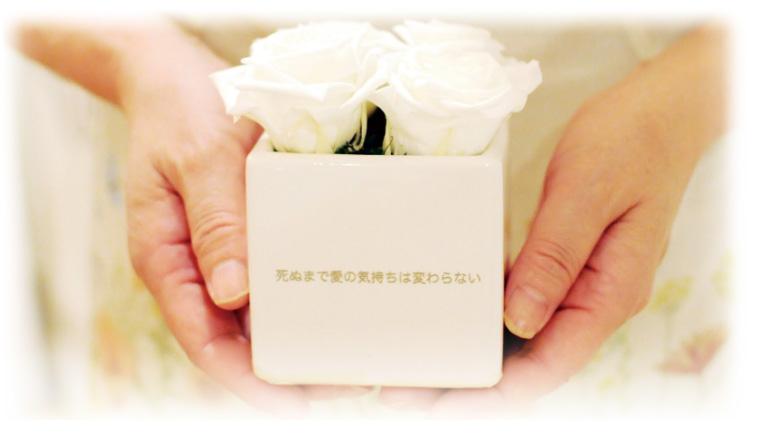 4本のばらの花言葉は「死ぬまで愛の気持ちは変わらない」